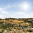 On Nawas' Holy Land pilgrimages, visit the Old City of Jerusalem